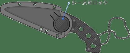 neckknife01