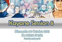 Photo of Kayane Session 8 & Humans Garden 2 : Inscriptions !!