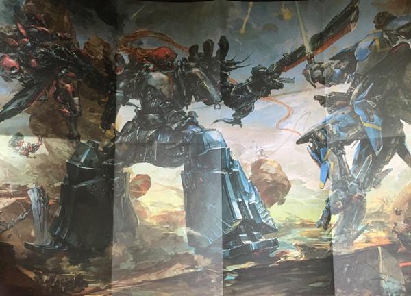 Poster du jeu verso avec les Skells