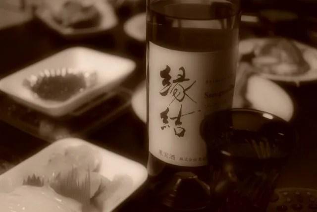 手巻き寿司と縁結び