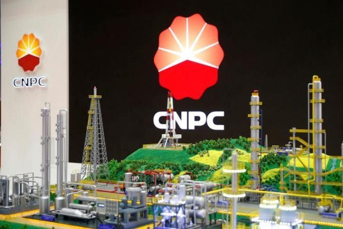 The logo of CNPC (China National Petroleum Corporation) is pictured at the 26th World Gas Conference in Paris. REUTERS