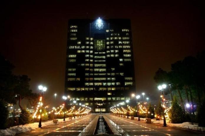 Iran-Central-bank