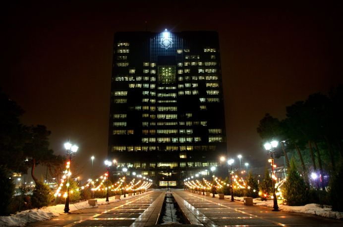 FILE PHOTO: A general view of the Central Bank of Iran. REUTERS/Morteza Nikoubazl
