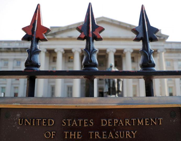 U.S Treasury Department in Washington, U.S., August 6, 2018. REUTERS
