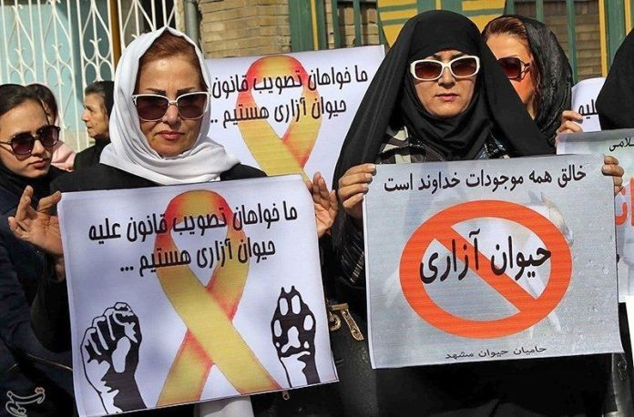 Protest_against_animal_abuse_in_Mashhad_1