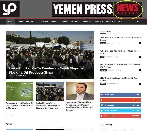 The front page of the 'Yemen Press' website. Nov. 30 2018