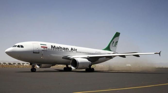 FILE PHOTO: An Airbus A310 of Iranian private airline Mahan Air taxis at Sanaa International airport.REUTERS/Mohamed al-Sayaghi