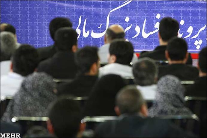 File Photo: A Tribunal Session in Iran. Source: Kayhan London
