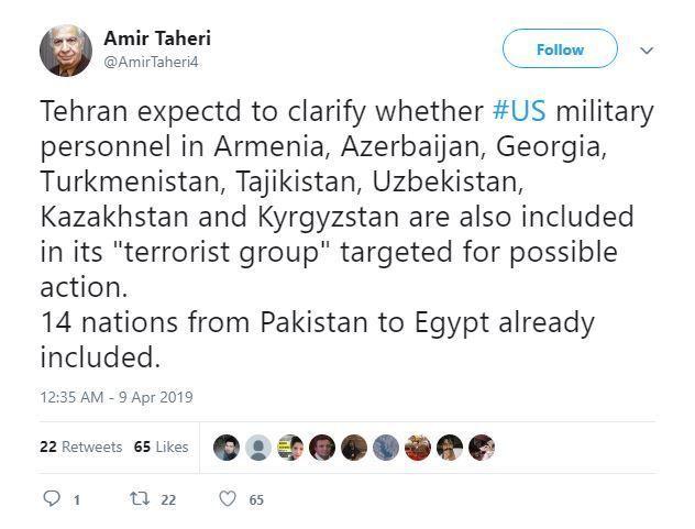 Ataheri-tweet-32