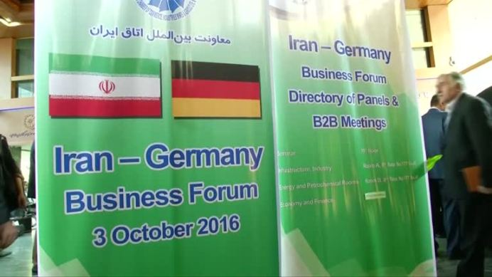 FILE PHOTO: SIGN IRAN-GERMANY BUSINESS FORUM. REUTERS./