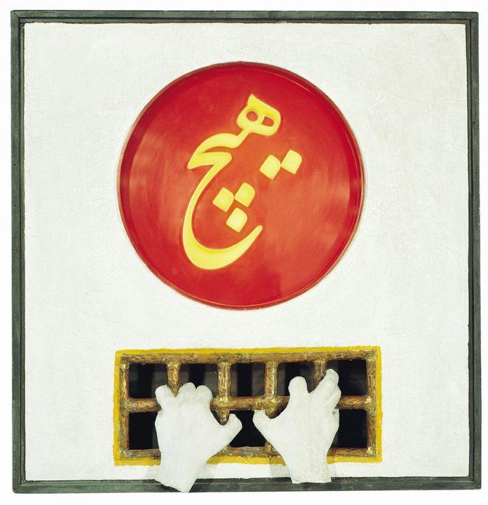 23.-Parviz-Tanavoli-Heech-and-Hands-1965-mixmedia82x80-cm-Manijeh-collection