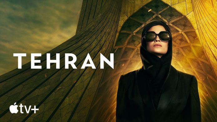 Tehran-Image