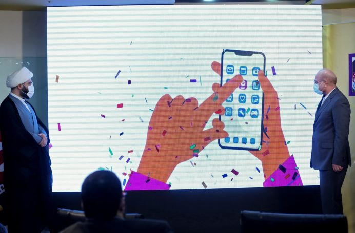 """Iranian Parliament Speaker Mohammad Bagher Ghalibaf, attends the launching ceremony of """"Hamdam"""" dating app in Tehran, Iran, July 12, 2021. REUTERS./"""