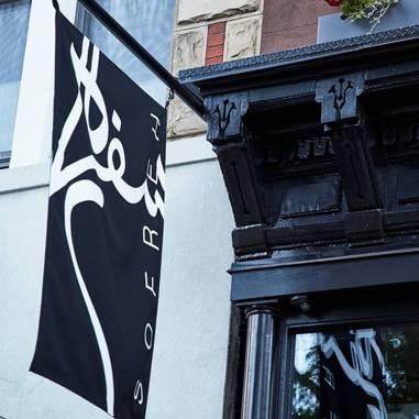 3. Sofreh Restaurant - Brooklyn, NY