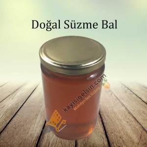suzme-bal-dogal-organik-van-yoresi