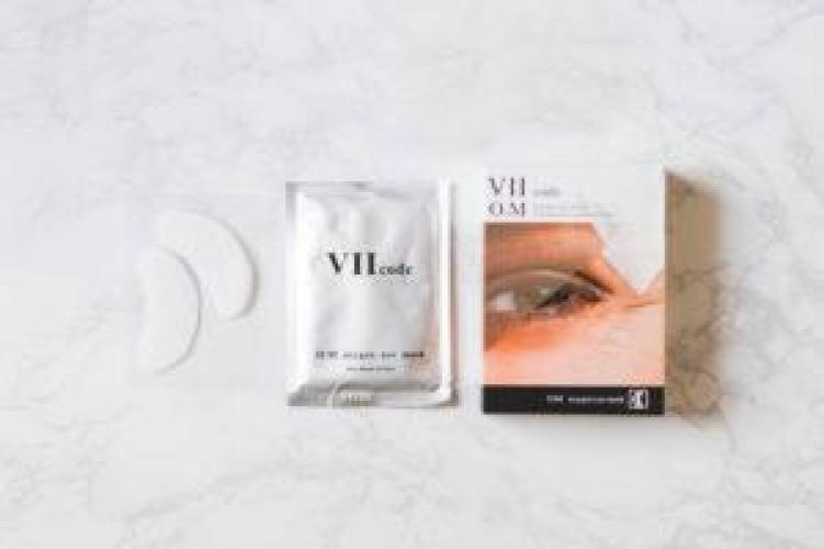 under eye masks packaging