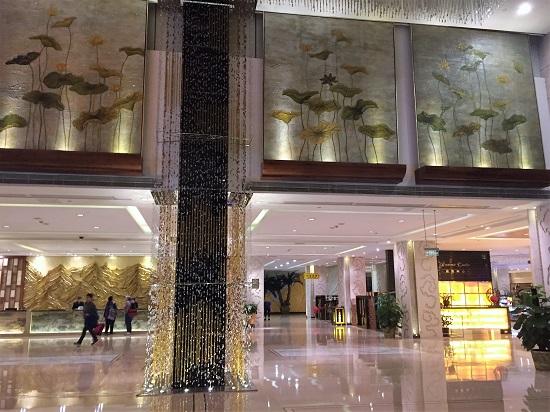 China West International Trade Hotel Beijing