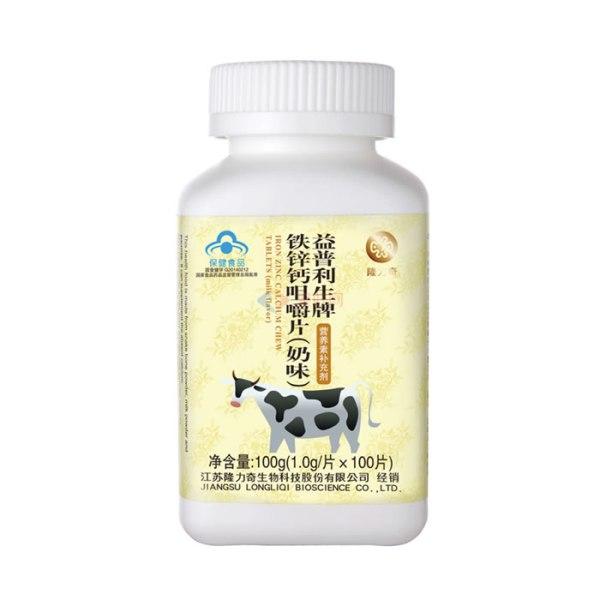 Longrich Chewable Calcium Tablets