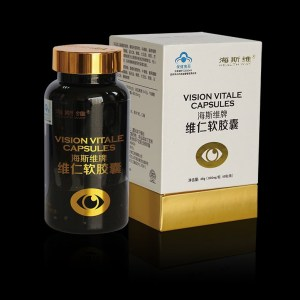 Norland Vision Vitale capsule 2