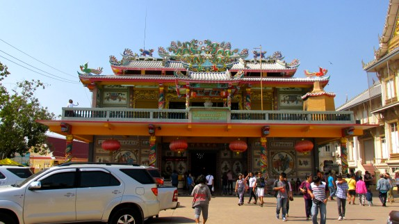 Chinese influence Temple