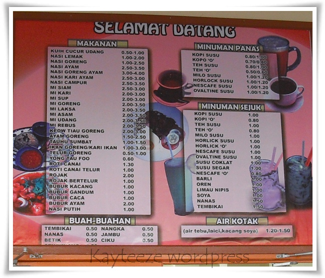 Sekolah Menengah Sains Hulu Terengganu SAHUT  Kayteeze