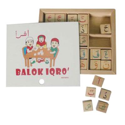 Balok iqro - Balok Iqro'
