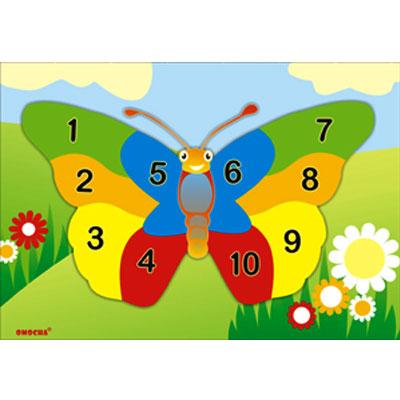 pzl kupu - [Best Seller] Aneka Puzzle Dapat 3 Pcs