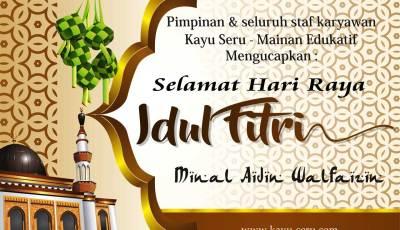 selamat hari raya idul fitri - Selamat Hari Raya Idul Fitri 1439 Hijriah