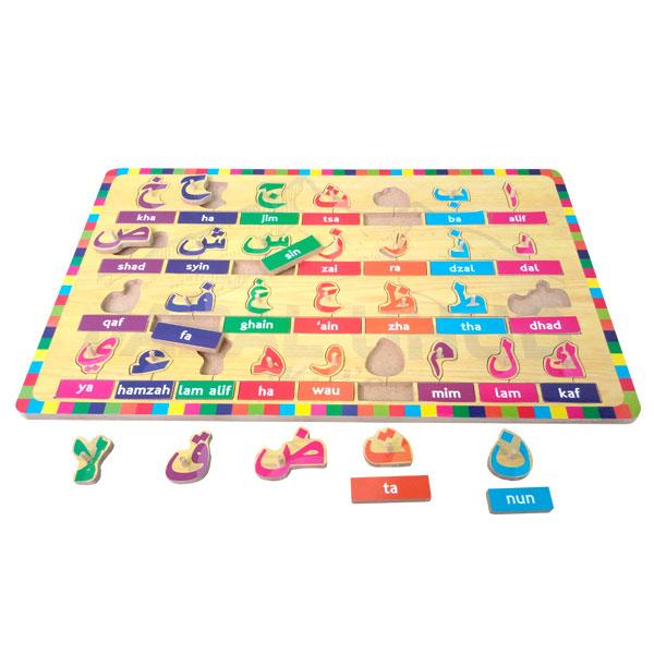 belajar hijaiyah puzzle - Puzzle Belajar Hijaiyah