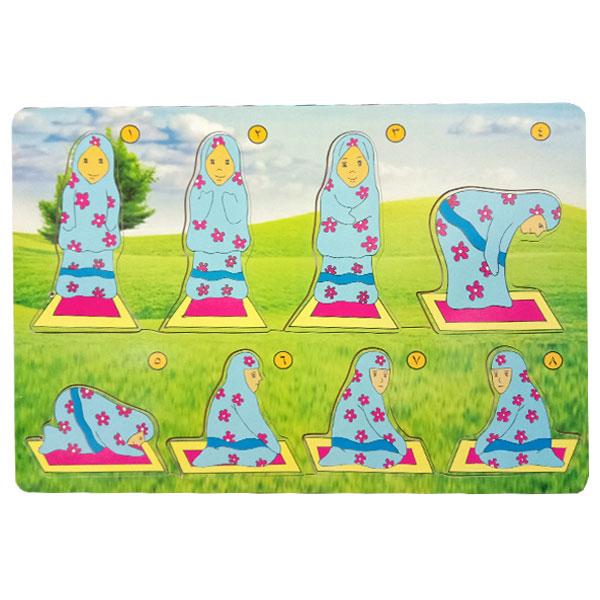 sholat perempuan puzzle - Paket Puzzle Murah isi 6