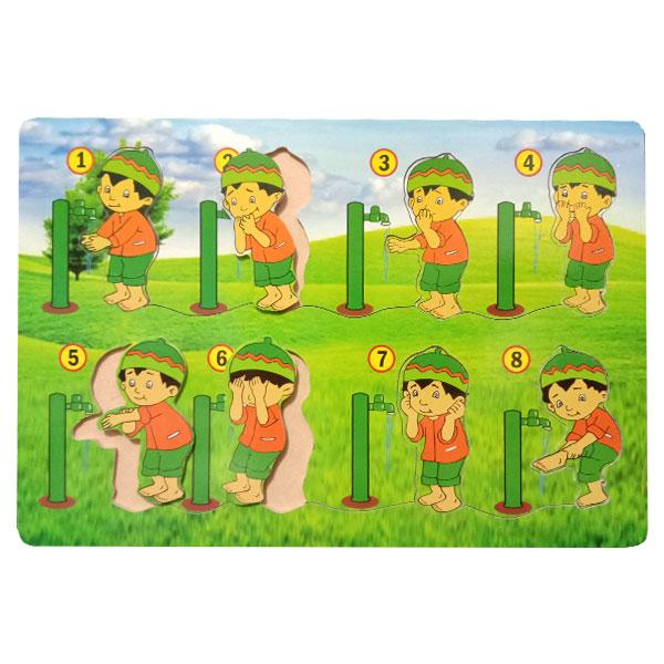 puzzle wudhu laki laki - Puzzle Berwudhu Laki-laki