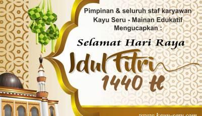 design idul fitru seru - Selamat Hari Raya Idul Fitri  1440  Hijriah