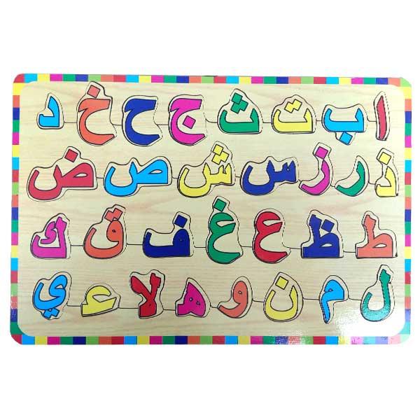 puzzle hijaiyah kayu - Puzzle Hijaiyah Kayu Seru