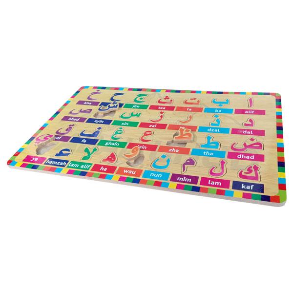 puzzle hijaiyah latin besar - Puzzle Hijaiyah - Latin