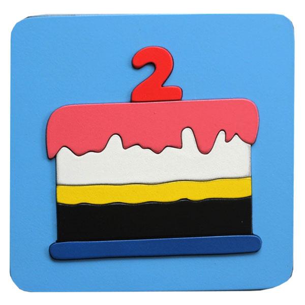 kue ulangtahun