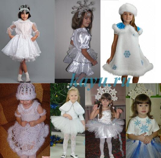 Давайте обсудим как сделать костюм для девочки своими руками дома
