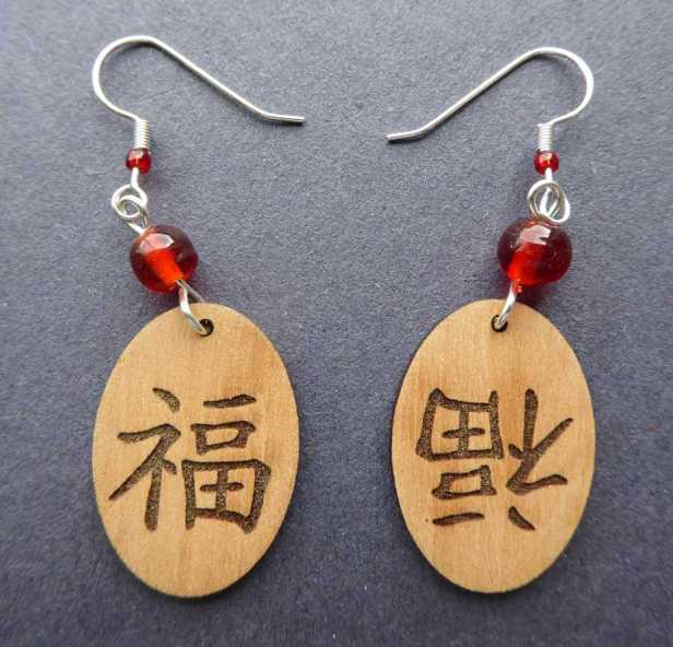 chinese character good fortune wooden earrings - compressed