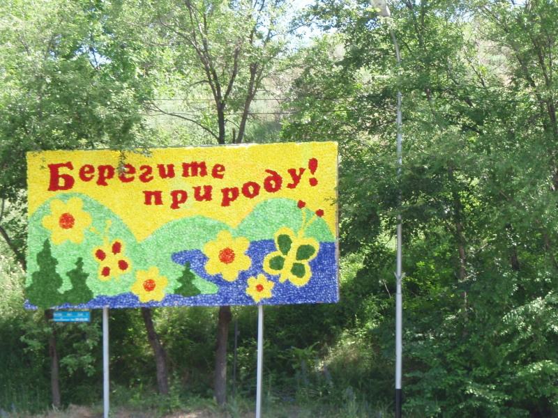 3-d billboard