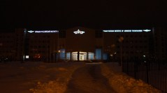German-Russian Institute of Advanced Technologies at winter night