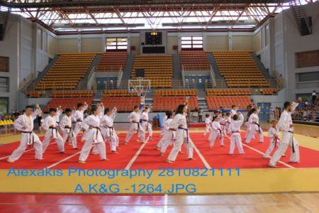 A.K&G -1264
