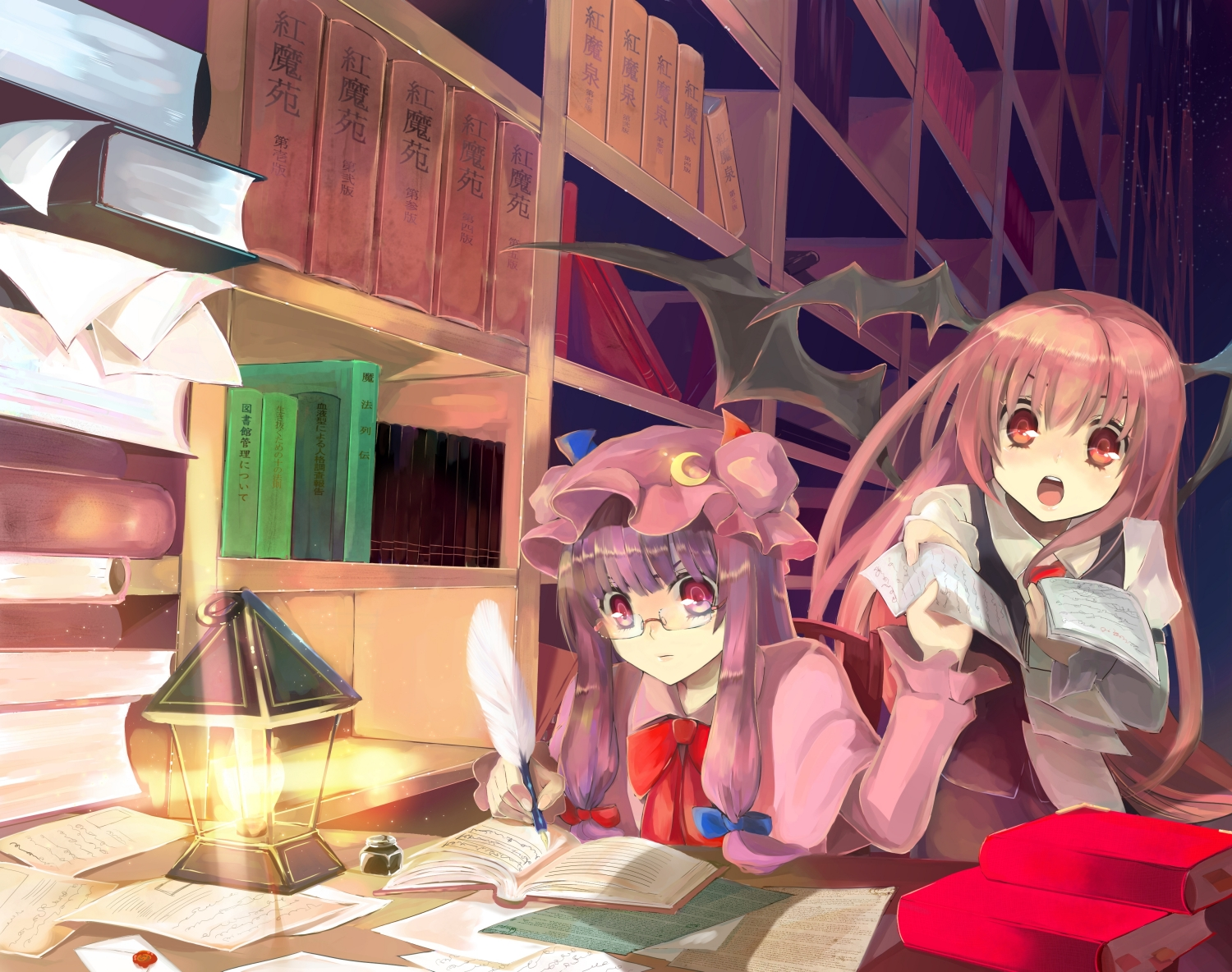 Live Wallpaper Girl Anime Touhou Wallpaper Pack 08 04 2012