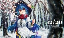 Konachan.com - 192731 blue_hair dqn_(dqnww) dress hat hinanawi_tenshi long_hair red_eyes scarf snow touhou tree watermark winter
