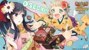 konachan-com-199848-2girls-aqua_eyes-baseson-black_hair-blonde_hair-blue_eyes-food-headdress-kimono-logo-long_hair-sengoku_koihime-short_hair-socks-tagme-watermark