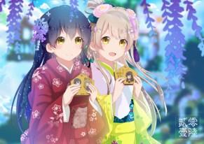 konachan-com-214709-2girls-flowers-japanese_clothes-kimono-love_live_school_idol_project-minami_kotori-sonoda_umi-tsuki_yue-shushushu-winter