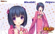 konachan-com-231296-black_hair-japanese_clothes-kimono-minazuki_shigure-nekopara-purple_eyes-sayori-short_hair