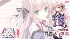 Konachan.com - 205834 blonde_hair green_eyes long_hair otome_domain saionji_kazari seifuku skirt tatekawa_mako thighhighs