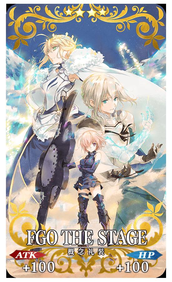 TV動畫「Fate/Apocrypha」放送記念&舞臺劇「Fate/Grand Order THE STAGE 神聖圓桌領域卡美洛」公演記念關卡實施!