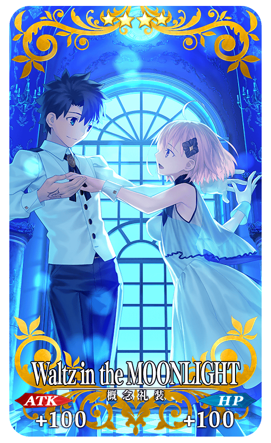 「Fate/Grand Order Waltz in the MOONLIGHT/LOSTROOM song material」發售記念宣傳活動舉辦!
