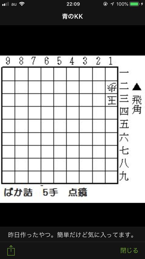 IMG-9912