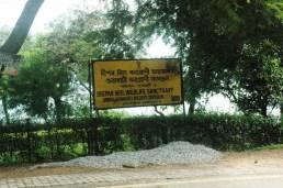 Garbhanga Forest, Kaziranga National Park, Chandubi Lake, Guwahati, Pobitora Sanctuary